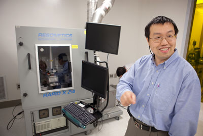 Yiping Zhao is a professor of physics in UGA's Franklin College of Arts and Sciences.
