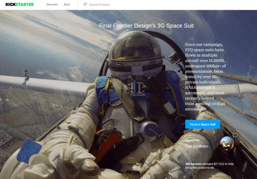 flight suit crowdfunding