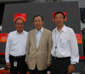 Ban Ki-moon, Secretary-General of the United Nations (center) stands in front of the world's largest thin film solar panel