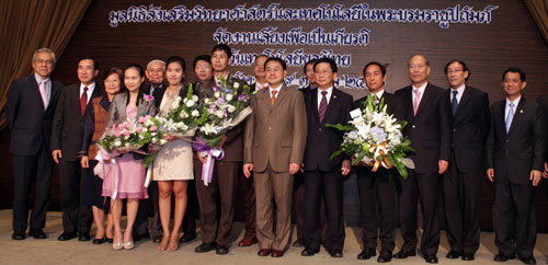 The 2010 Thai Technologist Award