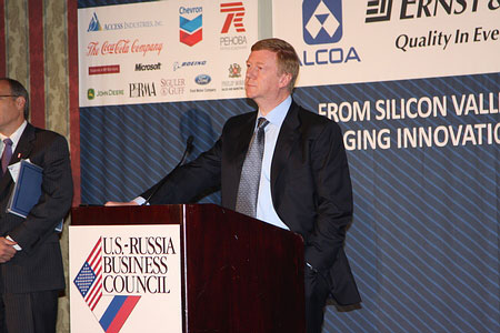 RUSNANO CEO Anatoly Chubais gave a keynote address at the annual meeting of the American-Russian Business Council