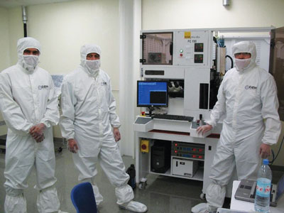 clean room for MEMS fabrication