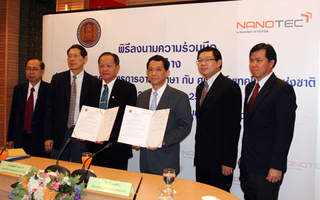 NANOTEC and Vocational Education Commission representatives sign MOU