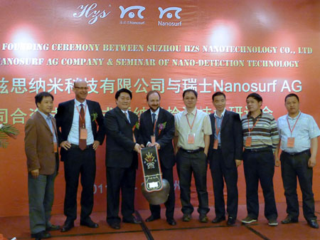 Nanosurf in China