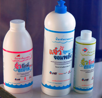 nano cleaning solutions