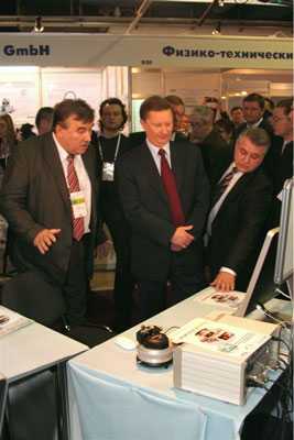 NT-MDT at the Russian Nanotechnology International Forum